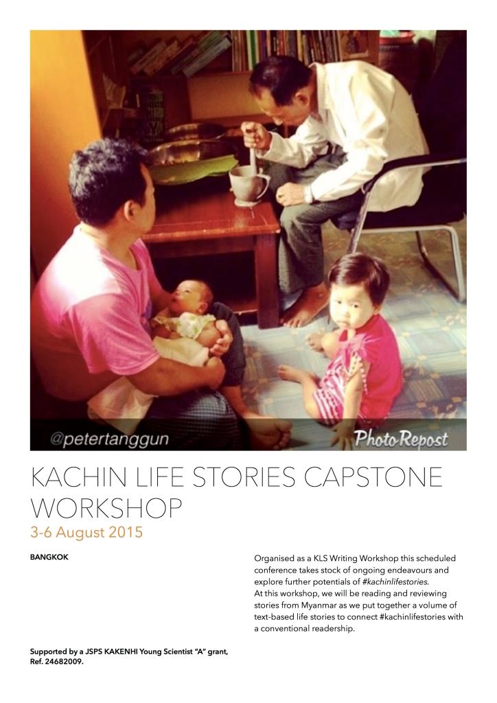 2015 KLS Capstone Workshop
